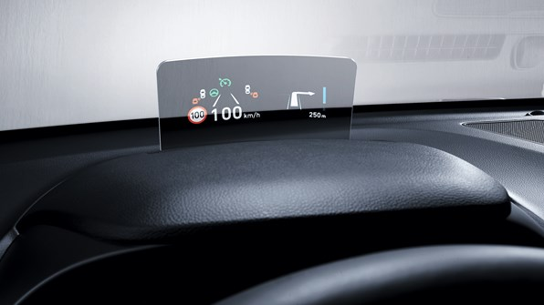 Head-Up Display (HUD)